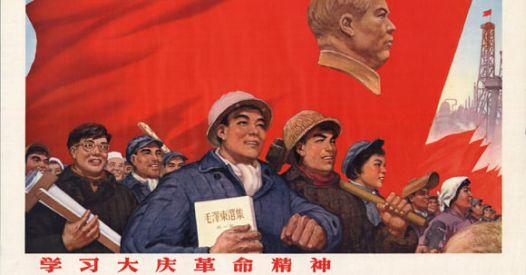 I 100 anni del Partito comunista cinese: Il periodo maoista 1949-1976
