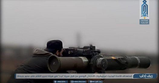 Armi ad Al Qaeda, come gli Usa fomentano la guerra in Siria