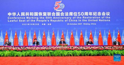 La Cina celebra i 50 anni dalla restituzione del seggio ONU al legittimo governo di Pechino