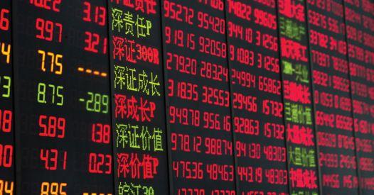 La Cina può colpire Wall Street